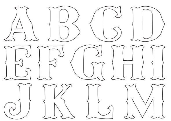 интернет английскими буквами