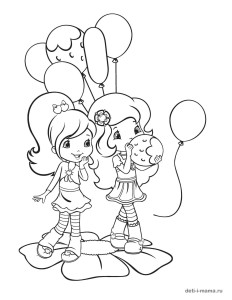 с днем рождения раскраска Deti I Mama Ru