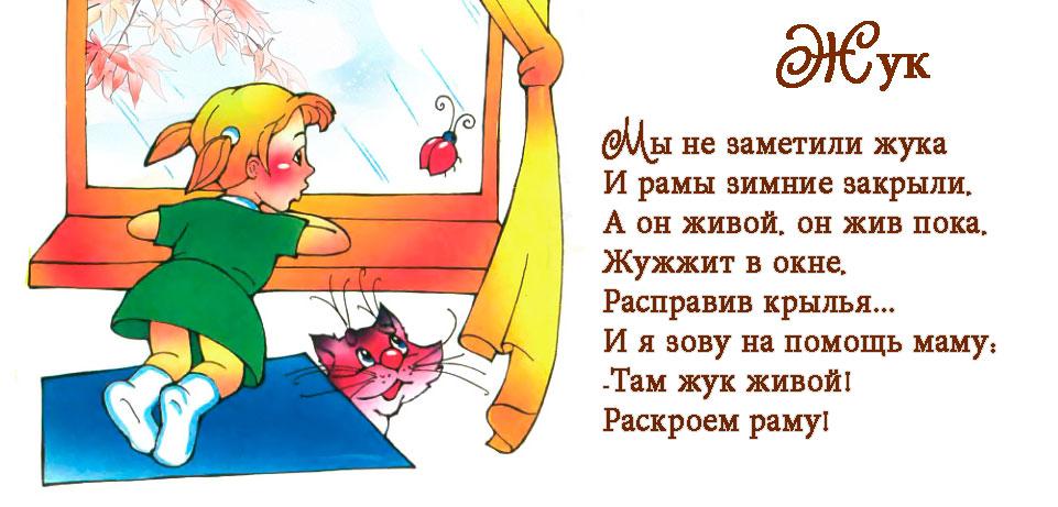 Картинки с стихами смешные для детей, юбилей школы