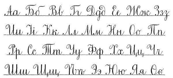 krasiviy-alfavit-kartinki-odin-muzhchina-trahaet-troih-zhenshin-foto
