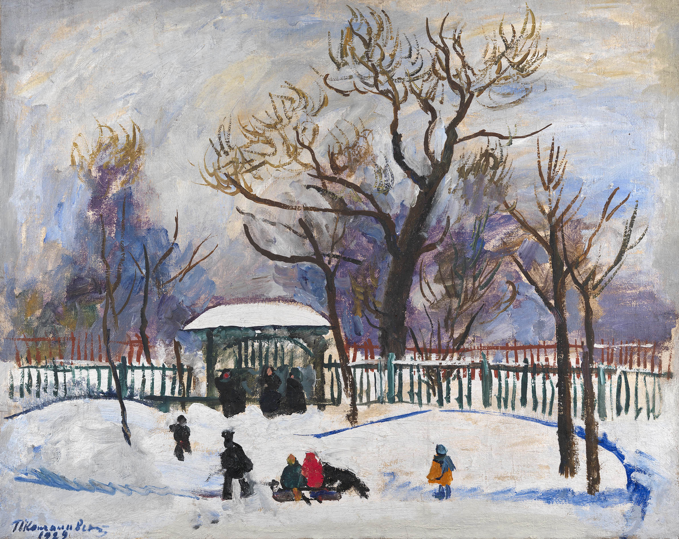KONCHALOVSKY, PETR Winter. Children Playing (Moscow Courtyard)